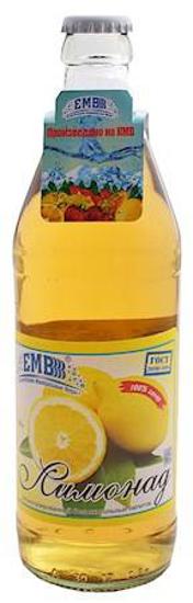Picture of Lemonade  0,5L