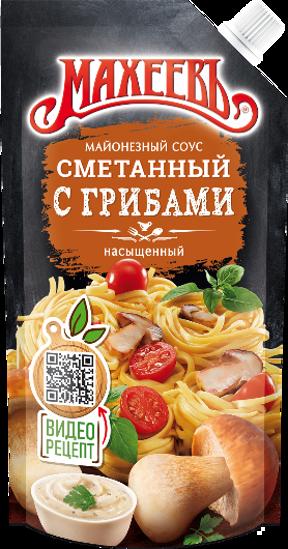 Изображение МАХЕЕВ - Сметана с грибным соусом, 200г