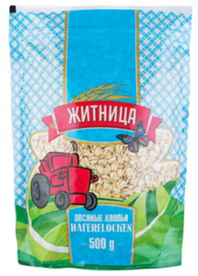 "Picture of Oat Flakes ""Hercules Zhitnica""  500g"