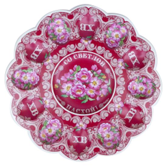 """Изображение Тарелка пасхальная """"Цветы"""" на 12 яиц и 1 кулич - 1 шт."""