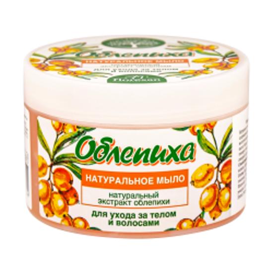 Изображение Натуральное мыло для тела и волос «Облепиха» 450 г