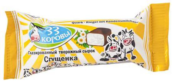 Изображение  33 Коровы Сырки Сгущенка в шоколадной глазури 38г
