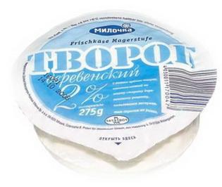 "Picture of Fresh Curd 2% ""Milochka"" 275g"