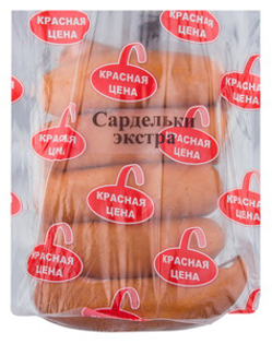 """Picture of Sausage """"Extra"""",  ±1.2kg  Sardelki"""