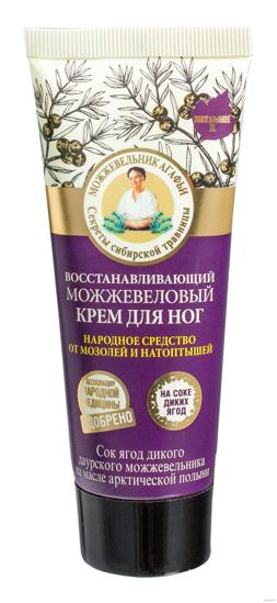 """Изображение Можжевеловый крем для ног """"Рецепты бабушки Агафьи"""" от мозолей, 75 мл"""