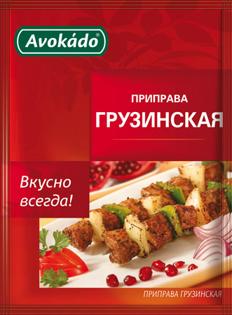 Изображение Приправа для грузинской кухни 25г