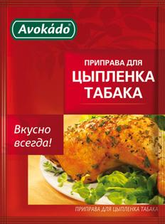 Изображение Приправа для Цыпленка табака 25г