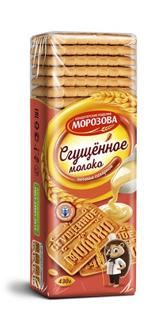 "Picture of Sugar Cookies Morozov ""Condensed milk"" 430g"