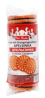 Изображение Печенье сахарное Апельсинка 265g