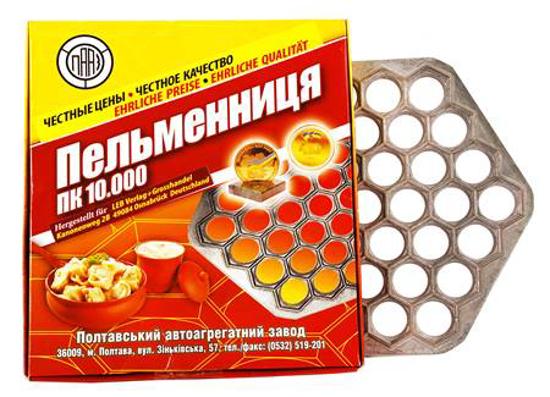 Изображение Пельменница 350г Кулинар