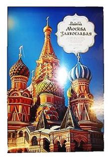 """Изображение Ассорти из темного шоколада """"Башни Москвы"""", 360г"""